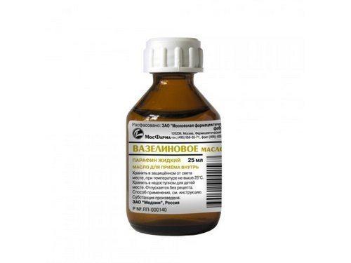 Вазелиновое масло стерильное как сделать