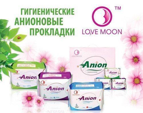 anionovye_gigienicheskie_prokladki_chto_eto_takoe-2
