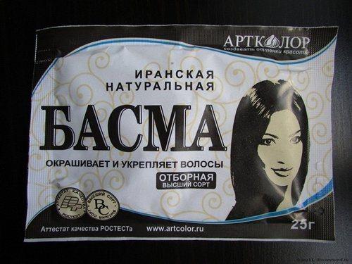 basma_dlya_volos_kak_pokrasit_v_domashnih_usloviyah-3