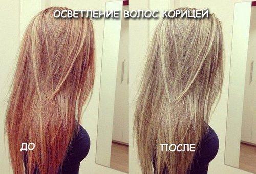 osvetlenie_volos_koricej_recepty_domashnih_procedur-1