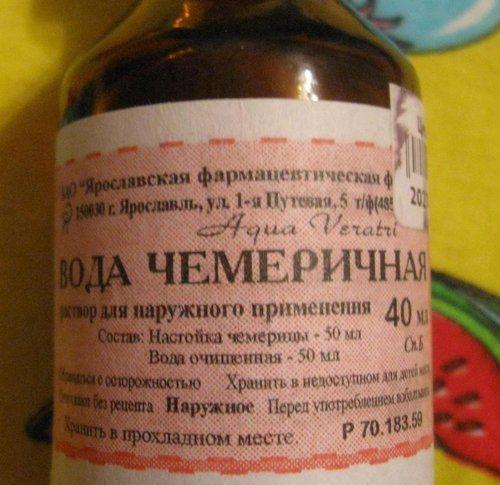 chto_takoe_chemerichnaya_voda_sposoby_primeneniya-4
