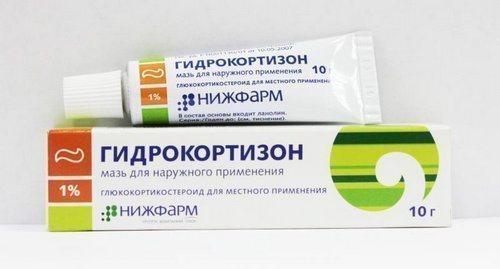 fonoforez_s_gidrokortizonom_chto_eto_takoe-4