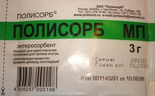 polisorb_dlya_ochischeniya_organizma_kak_prinimat-1