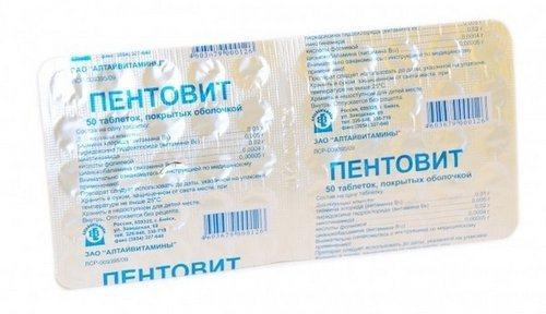 vitaminy_pentovit_sostav_instrukciya_po_primeneniyu-1