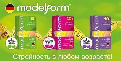 model_form_dlya_pohudeniya_instrukciya_po_primeneniyu-1