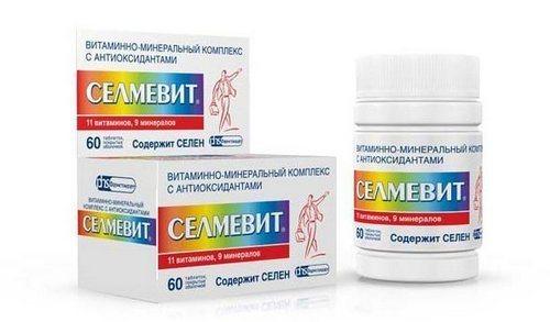 vitaminy_selmevit_sostav_primenenie_protivopokazaniya-2