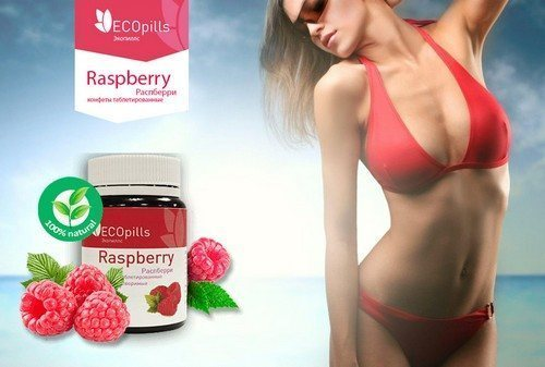 Eco_Pills_Raspberry_tabletirovannye_konfety_dlya_pohudeniya-3