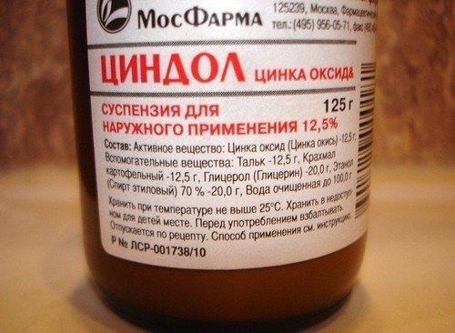 cindol_ot_pryschej_instrukciya_po_primeneniyu_boltushki-1