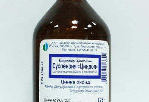 cindol_ot_pryschej_instrukciya_po_primeneniyu_boltushki-2