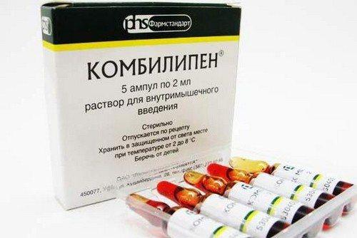 kombilipen_ili_mil_gamma_kakaya_raznica_i_chto_luchshe-1