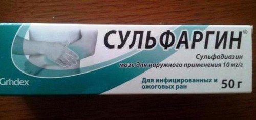 maz_sul_fargin_ot_pryschej_instrukciya_po_primeneniyu-2