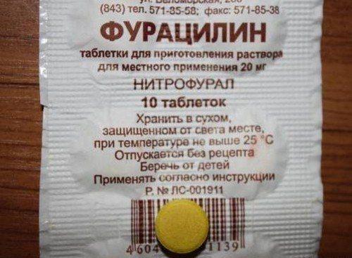 tabletki_furacilina_kak_razvesti_dlya_primeneniya_rastvora-2