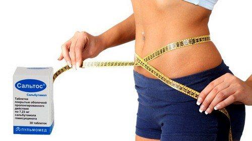 Сальтос в бодибилдинге, для похудения, отзывы