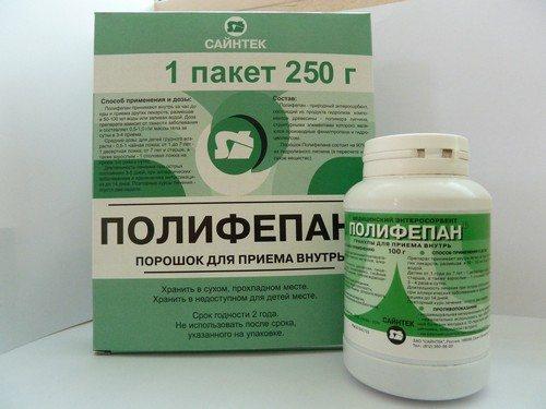 полифепан для очищения организма отзывы цена