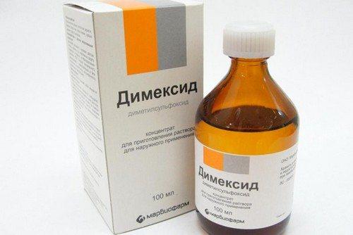 Тампон с димексидом