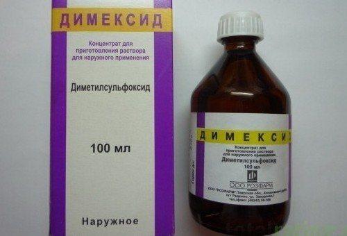 Физиотерапия в лечении гинекологии