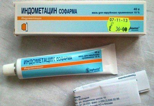 Индометацин мазь для чего