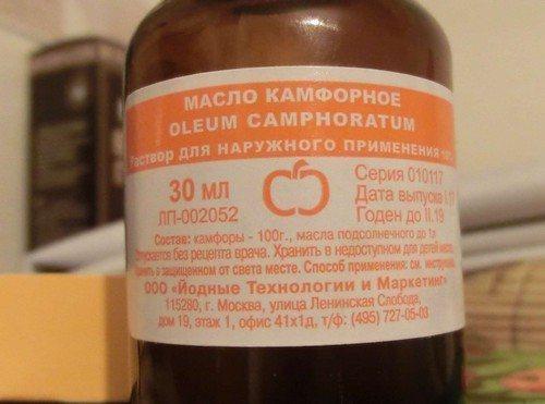 Киста яичника - симптомы и причины, лечение кист на яичнике