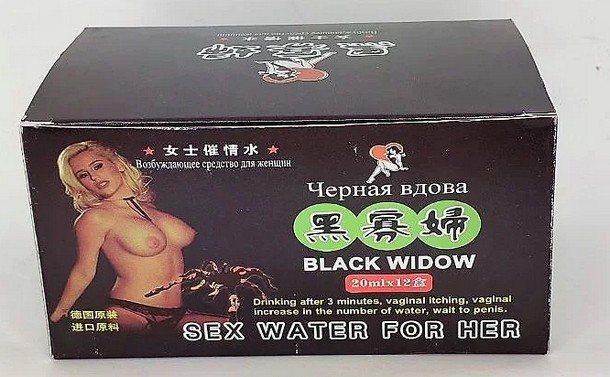 капли Черная вдова