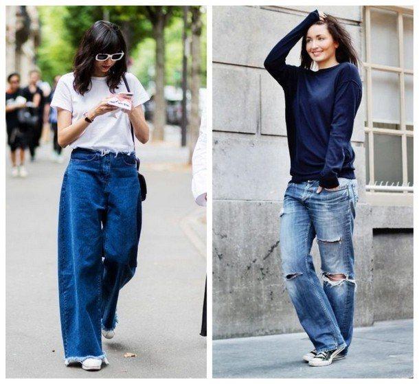 джинсы оверсайз