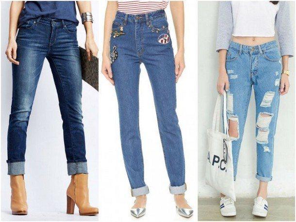 джинсы с отворотом